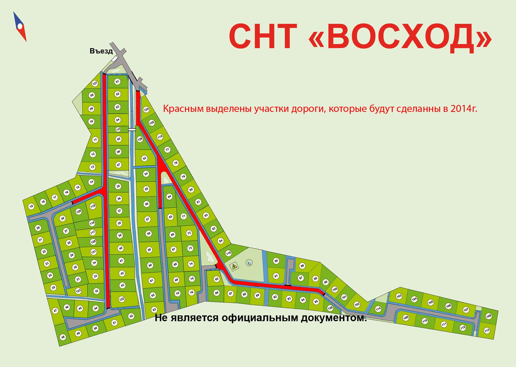 Снт вероника конаковский район схема участков